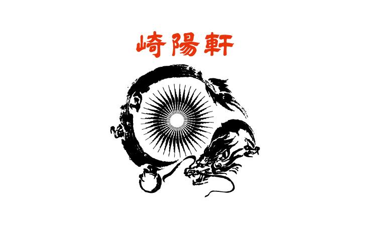 kiyouken_0301